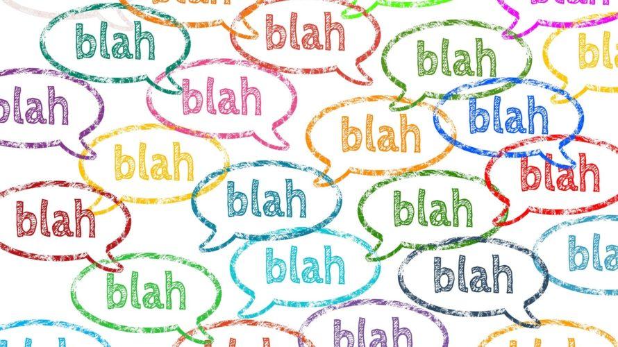 「他人にどう思われるか」と考えることは意外と大事なのでは?と思うなどした