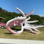噂の巨大イカ像を見てきた