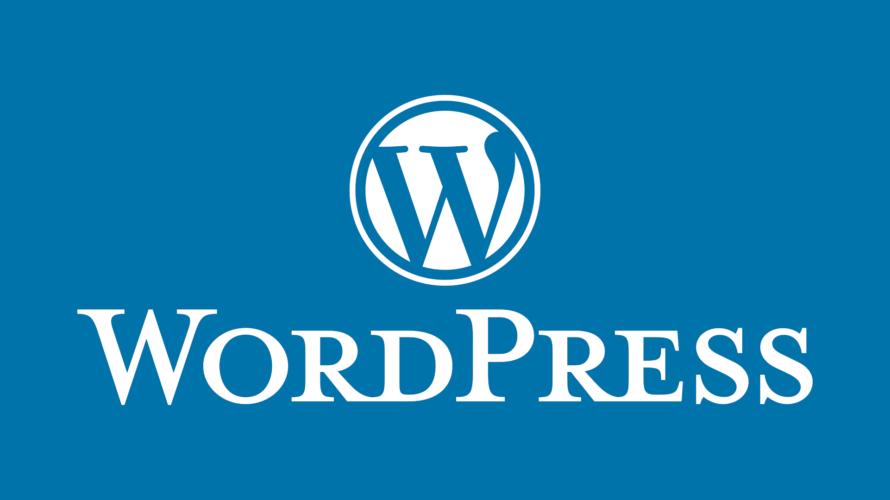WordPress │ 管理画面のログインURLを変更する